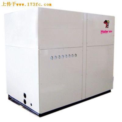 成都海尔中央空调销售,安装 028-84120880