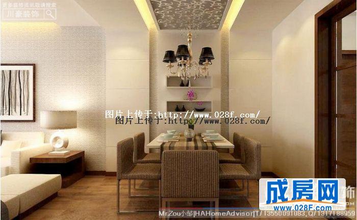 家居 起居室 设计 装修 700_432