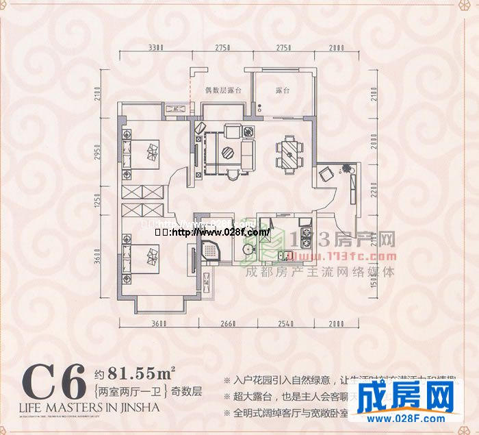 中大君悦金沙花园 户型图展示 成都新房 成都房产主流网络媒体 成房网