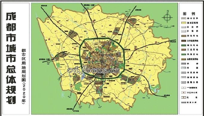 1城北新区      成都市新都区分区规划(2004—2020)和青白江区分区