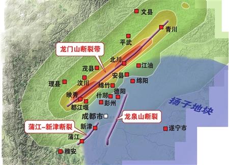 """余震至少持续到明年 成都主城区""""震害""""轻微图片"""