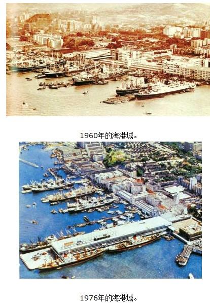 海港城诞生于1966年,47年来与香港一起成长.