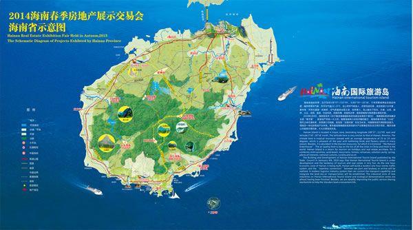 海南省,简称琼,别称琼州,位于中国南端。海南省是中国国土面积(陆地面积加海洋面积)第一大省,海南经济特区是中国最大的省级经济特区和唯一的省级经济特区,海南岛是仅次于台湾岛的中国第二大岛。 海南省北以琼州海峡与广东省划界,西临北部湾与广西壮族自治区和越南相对,东濒南海与台湾省对望,东南和南边在南海中与菲律宾、文莱和马来西亚为邻。1988年4月,海南建省、成立海南经济特区。海南省行政区域包括海南岛和西沙群岛、南沙群岛、中沙群岛的岛礁及其海域。海南地处热带北缘,属热带季风气候。  行政区划 海南省设有3个地级市